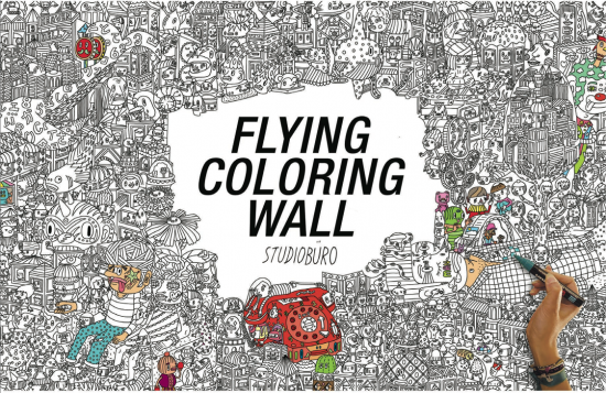 Flying Coloring Wall