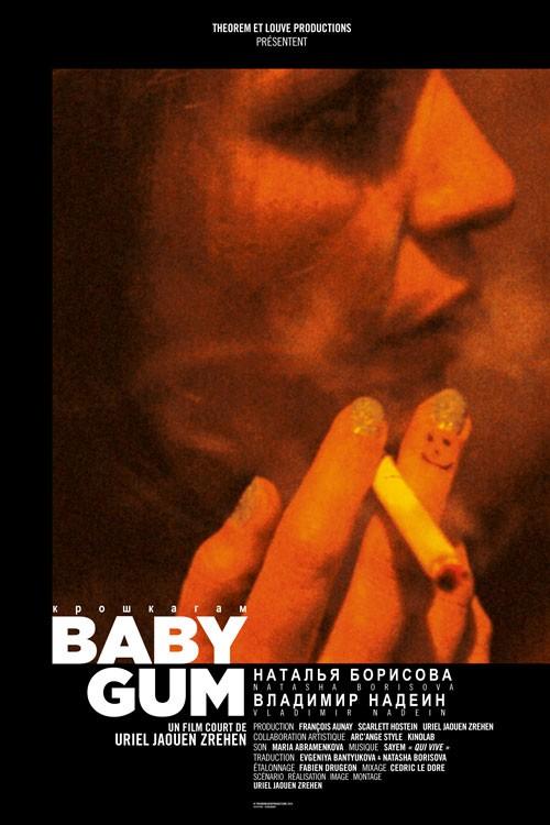Baby Gum • Mon Homme • Ma Maison
